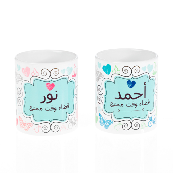 ספל עם שם בערבית