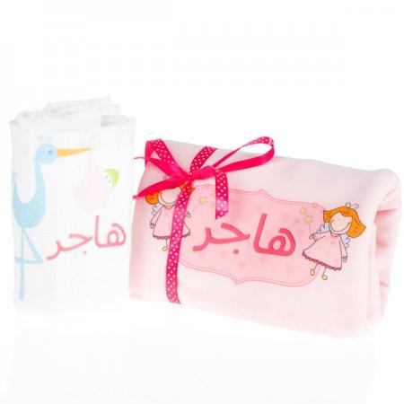 מתנת לידה עם שם בערבית