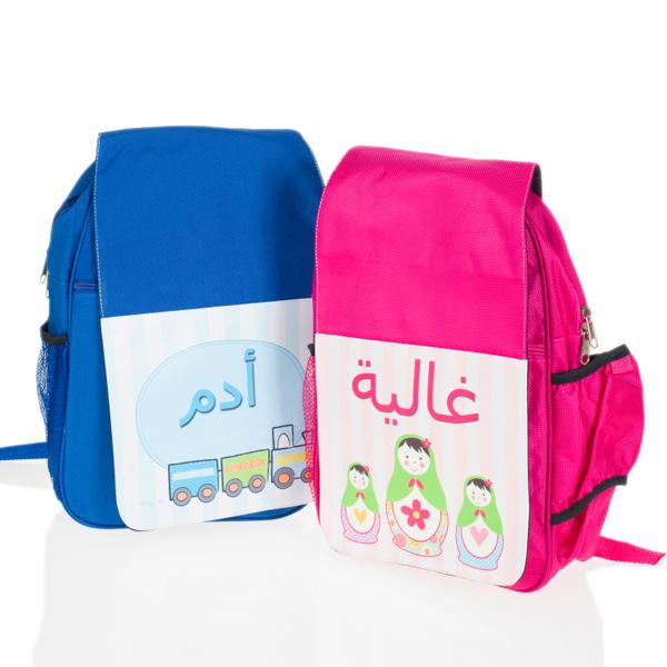 תיק עם שם בערבית