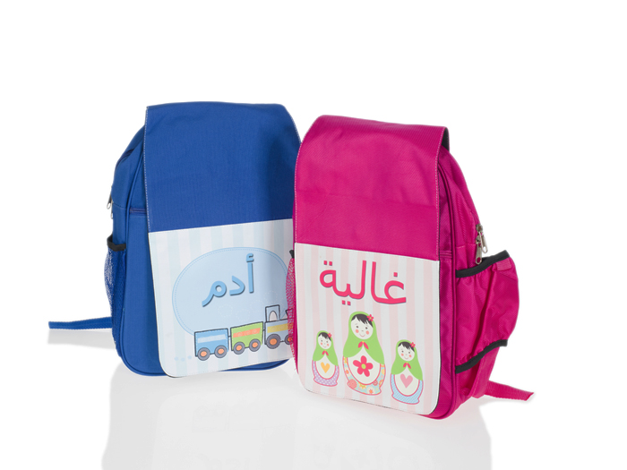 arabic_bag