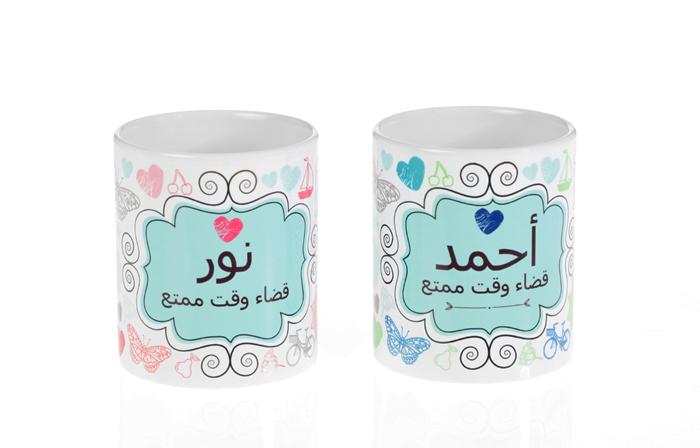 arabic_cup